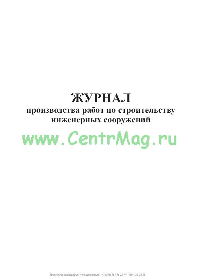 """"""",""""www.centrmag.ru"""