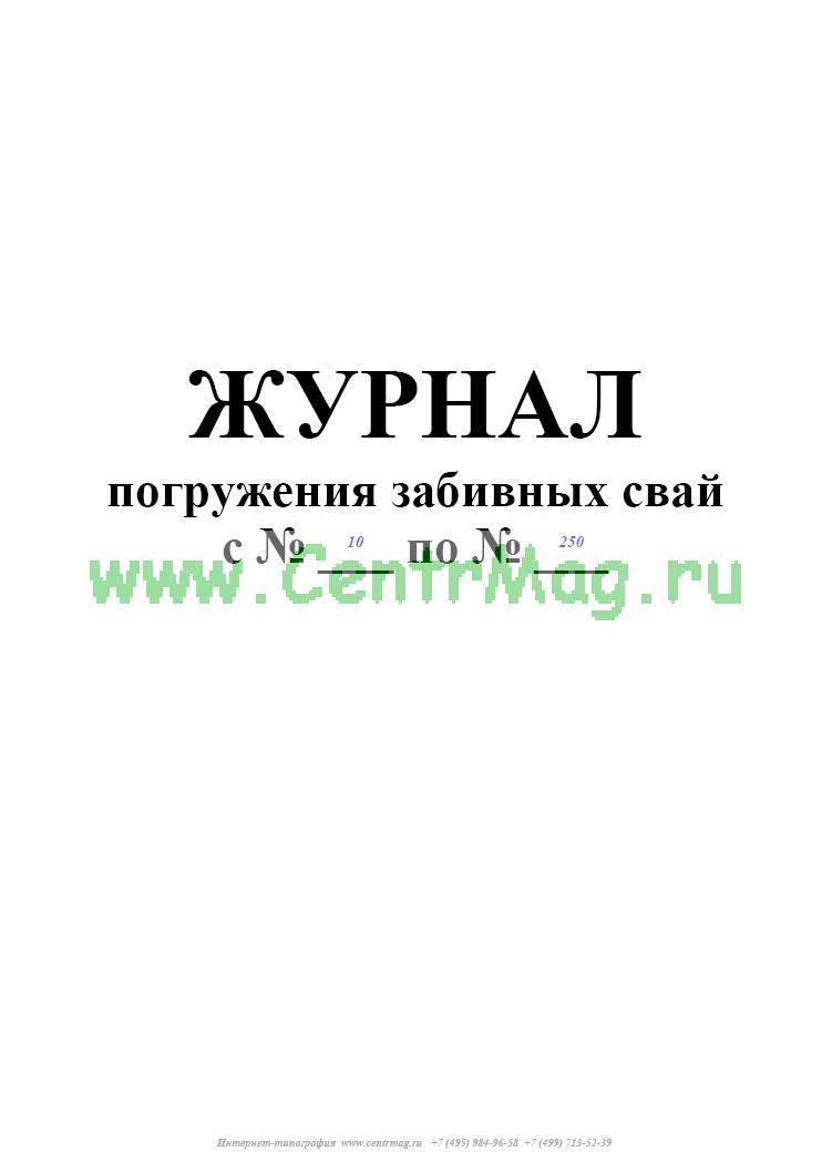 Больничный лист задним числом с подтверждением Егорьевск
