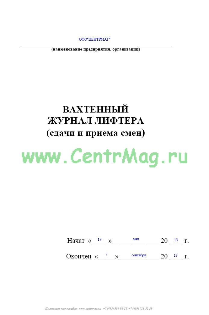 текст песни башкортостан илгенам на башкирском языке