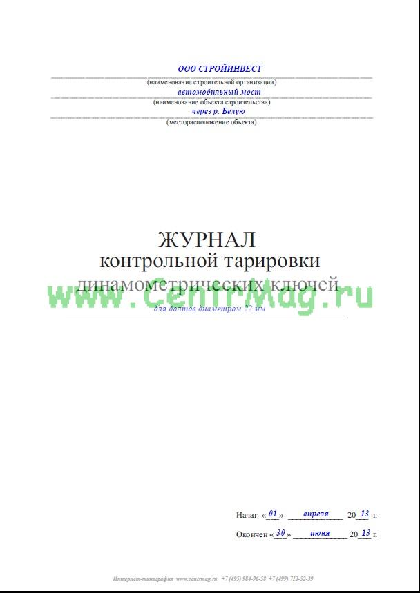 О государственных должностях Кемеровской области и