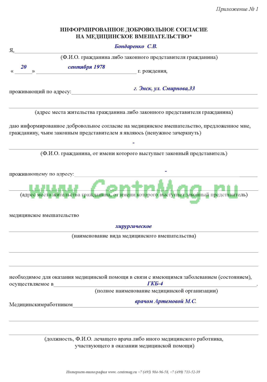Земельный кодекс Республики Казахстан - ИПС