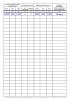 образец и пример заполнения журнала регистрации взвешивания ф. № ЗПП-29