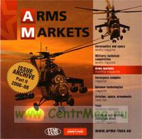 DVD Arms markets. Issue archives 2006-2008. Part II.