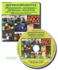 База данных на CD