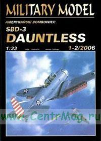 Модель-копия из бумаги самолета SBD-3 Dauntless.