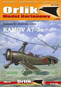 Модель-копия из бумаги автожира Kamov A7-3a