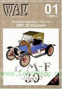Модель-копия из бумаги автомобиля EMF 30 Roadster