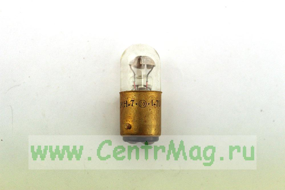 Лампа МН-7