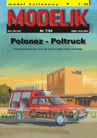 Модель-копия из бумаги автомобиля Polonez - Poltruck