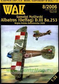 Модель-копия из бумаги самолета Albatros D.III Ba.253