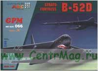 Модель-копия из бумаги самолета B-52D Strato-Fortress