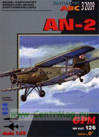 Модель-копия из бумаги самолета AN-2
