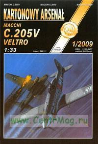Модель-копия из бумаги самолета Macchi C.205V Veltro