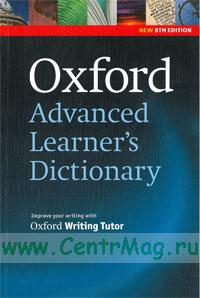 Oxford advanced learner's dictionary. 8th Edition