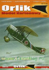 Модель-копия из бумаги самолета Ansaldo A.1 Balilla