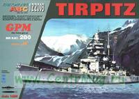 Модель-копия из бумаги линейного корабля