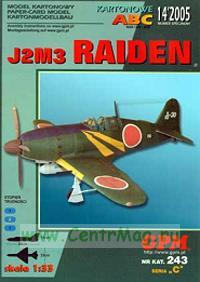 Модель-копия из бумаги самолета J2M3 RAIDEN