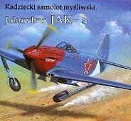 Модель-копия из бумаги самолета Як-3