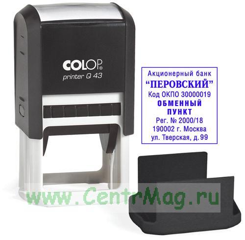 Оснастка для квадратной печати Colop, Q17, 17х17 мм