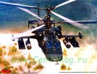 Многоцелевой всепогодный боевой вертолет КА-52