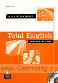 Total English. Upper Intermediate. Workbook (with key) + CD