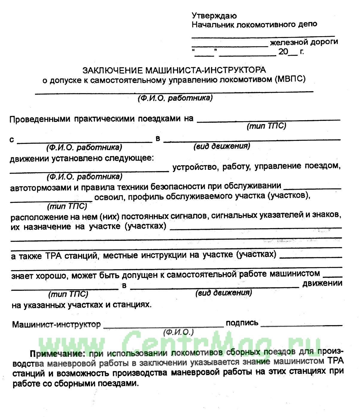 Самостоятельное путешествие по Крыму в сентябре