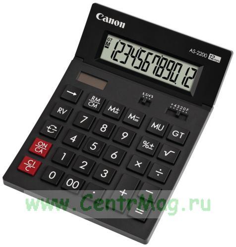 Настольный калькулятор Canon AS 2200, 12 разрядов