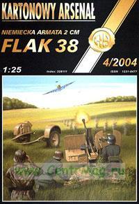 Модель-копия из бумаги 20-мм зенитной пушки Flak 38