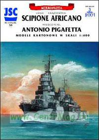 Модель-копия из бумаги кораблей Scipione Africano и Antonio Pigafetta