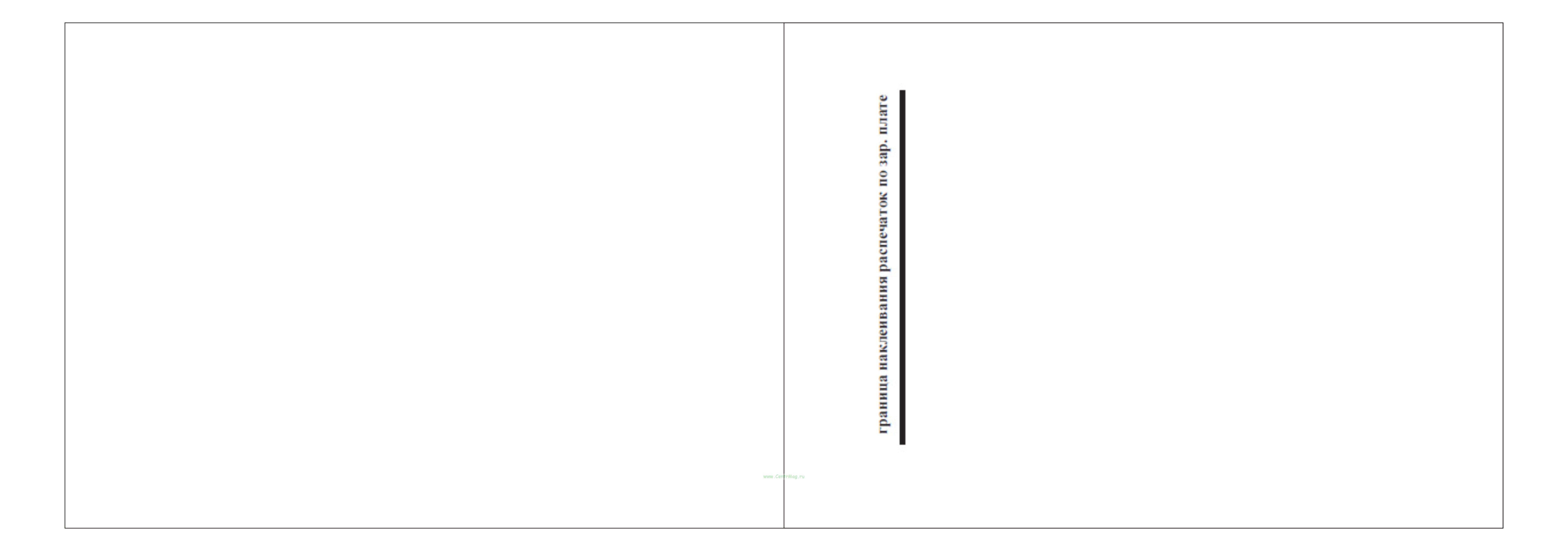 карточка справка форма 0504417 образец заполнения