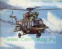 Модель-копия из бумаги вертолета Sokol