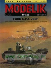 Модель-копия из бумаги автомобиля Ford G.P.A. Jeep