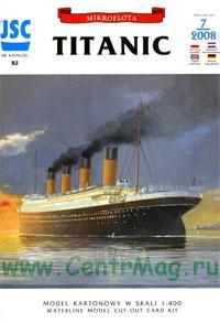Модель-копия из бумаги корабля Titanic