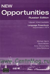 New Opportunities Russian Edition. Upper Intermediate. Language Powerbook. Подготовка к ЕГЭ
