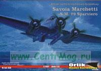 Модель-копия из бумаги самолета Savoia Marchetti
