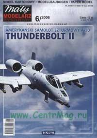 Модель-копия из бумаги самолета A-10 Thunderbolt II