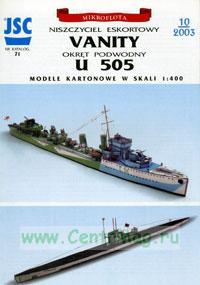 Модель-копия из бумаги корабля Vanity + модель-копия подводной лодки U 505