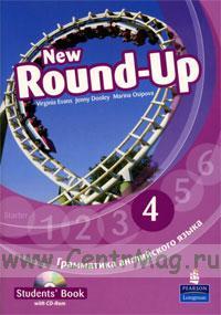 New Round-Up 4. Грамматика английского языка + CD
