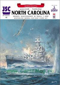 Модель-копия из бумаги корабля North Carolina