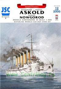 Модель-копия из бумаги корабля Askold + бонус: модель-копия монитора Новгород