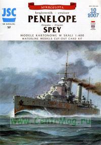 Модель-копия из бумаги корабля Penelope + фрегат Spey
