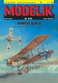Модель-копия из бумаги самолета