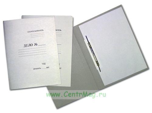 Папка-скоросшиватель «Дело» немелованный картон, 360 г/м?