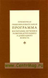 http://www.centrmag.ru/catalog/2636.jpg