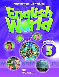 English World. Pupil's book 5
