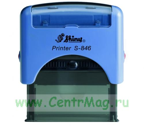 Оснастка для штампа SHINY S-846 размером 65X27 мм
