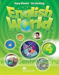 English World. Pupil's book 4