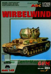 Модель-копия из бумаги танка