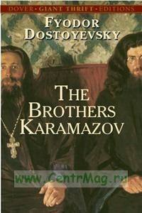 The brother Karamazov