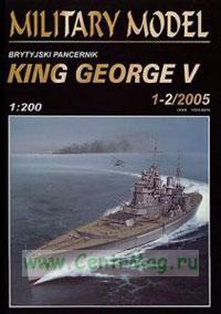 Модель-копия из бумаги корабля King George V
